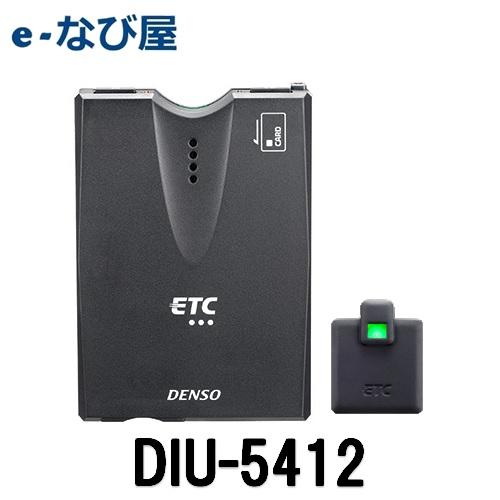 ETC デンソー 新セキュリティ DIU-5412 デンソー品番:104126-535 セットアップなし