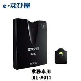 DIU-A011業務用 GPS付発話型 ETC2.0対応車載器104126-5040 ※セットアップ無し