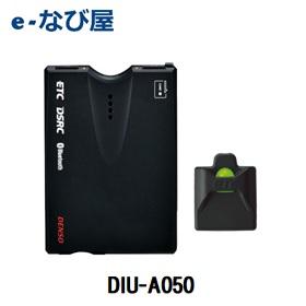 デンソー スマホ連携 ETC2.0対応車載器 ETC2.0 DIU-A050 104126-454