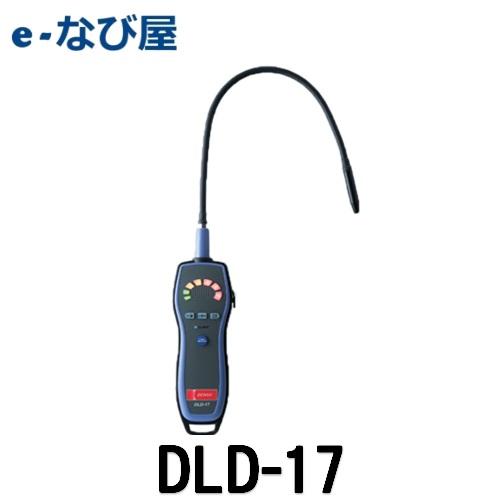 デンソー ガスリークディタクター 95146-0019* DLD-17型