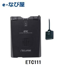 ETC イクリプス デンソーテン 専用ナビ連動 ETC111 セットアップなし