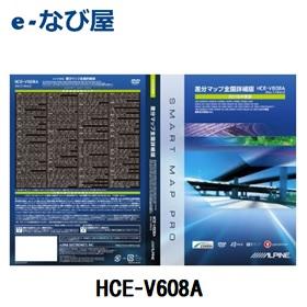 カーナビ 地図更新ソフトアルパイン X088/X08シリーズ向け2018年度 HCE-V608A