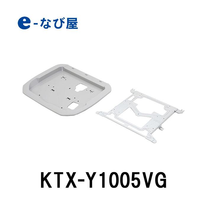 リアビジョンパーフェクトフィット ALPINE KTX-Y1005VG グレー ルーフ有無対応