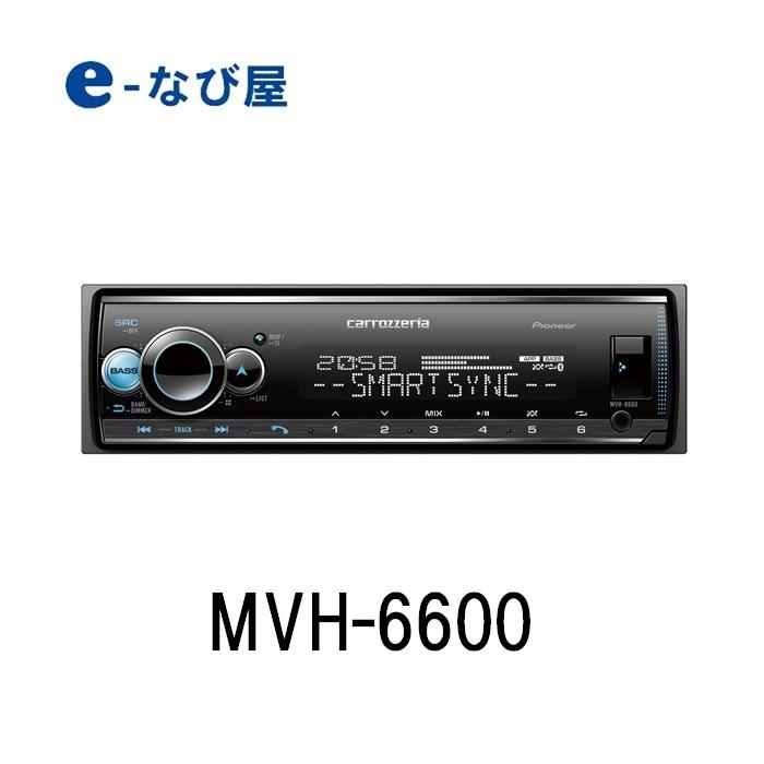 カーオーディオ パイオニアMVH-6600 Bluetooth/USB/チューナーDSPメインユニット ネットワークモード(3ウェイ)