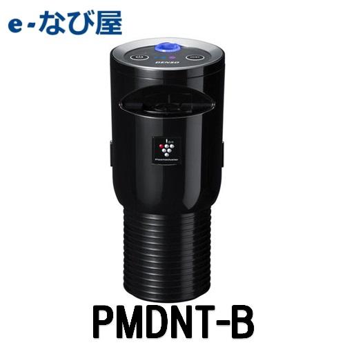 車載用プラズマクラスターイオン発生機デンソーPMDNT-B花粉キャッチフィルターミスト機能搭載044780-176