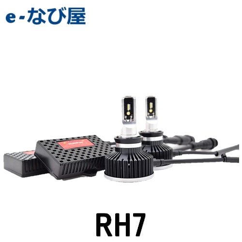 LEDヘットライトKIT H11 日産セレナ/X-TARIL専用 RH7 ZRAY ゼットレイ