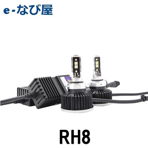 LEDBULBヘットライト用KIT HIR2 RH8 ZRAY ゼットレイ 6500K