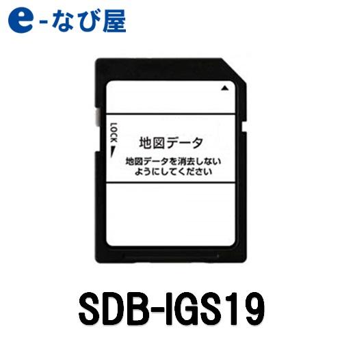 【在庫あり】カーナビ地図ソフトイクリプス SDB-IGS19更新版地図SDカード