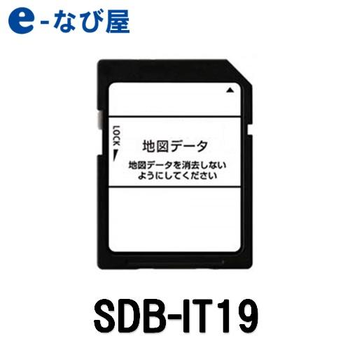 【在庫あり】カーナビ地図ソフトイクリプス SDB-IT19更新版地図SDカード