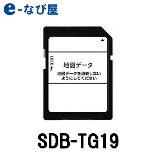 【在庫あり】カーナビ地図ソフトイクリプス SDB-TG19更新版地図SDカード