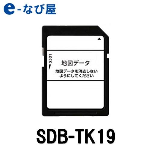 【在庫あり】カーナビ地図ソフトイクリプス SDB-TK19更新版地図SDカード