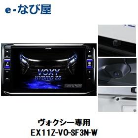 ヴォクシー専用 アルパイン 3点セット カーナビ ALPINE BIGX11 EX11Z-VO-SF3N-W 白 11型セーフティーパッケージ