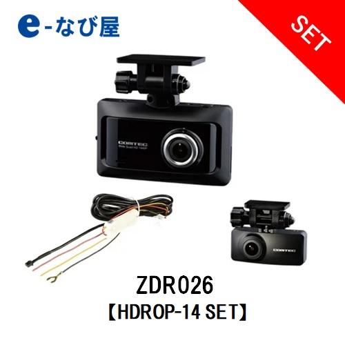 コムテック ドライブレコーダー 前後 駐車監視セット ZDR026 前後2カメラ 日本製 370万画素STARVIS搭載