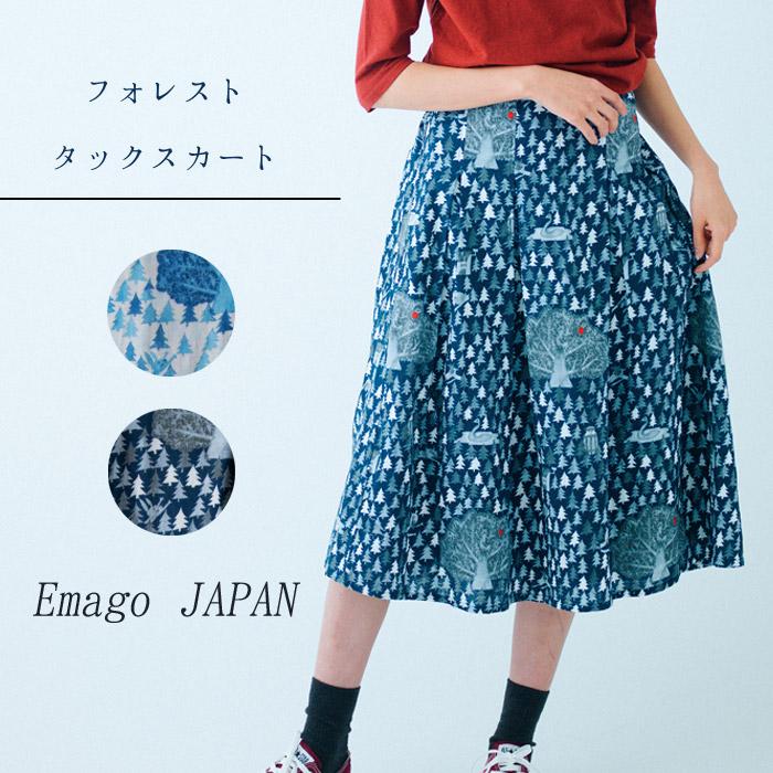 JAPAN MADE【フォレストタックスカート】レディース/ボトムス/タックスカート/日本製/リンゴ/綿100%/ガーゼ/やさしい