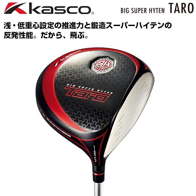 【送料無料】キャスコ BIG SUPER HYTEN TARO タロー ドライバー TR-14D カーボンシャフト
