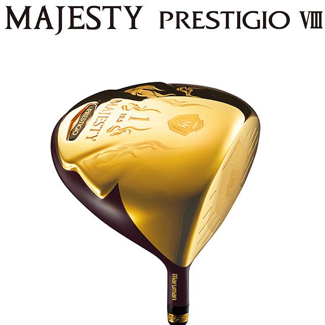 【送料無料】マルマン MAJESTY PRESTIOGIO VIII マジェスティ プレステジオ8 ドライバー