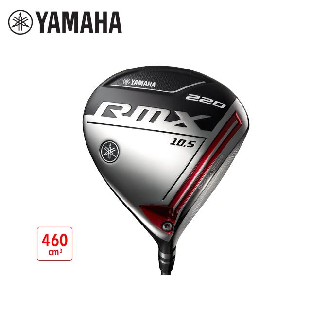 【送料無料】【2020年モデル】ヤマハ RMX 220 リミックス 220 ドライバー 【ヘッド単品】
