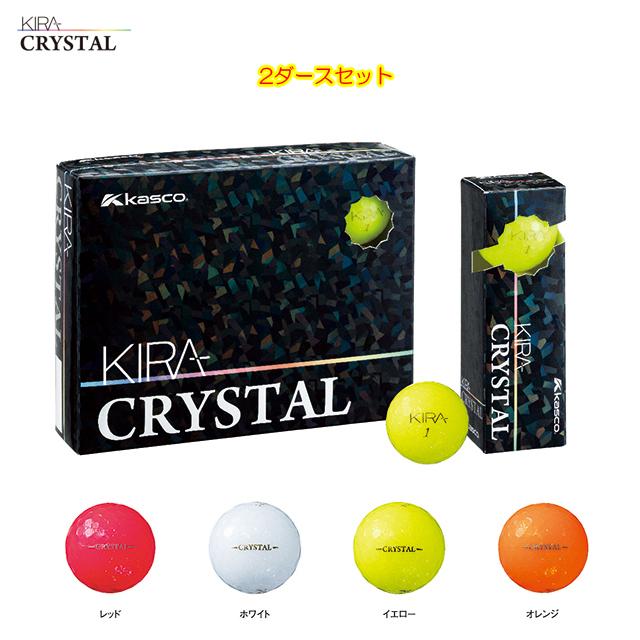 【送料無料】【2018年モデル】【2ダースセット】 kasco キャスコ KIRA CRYSTAL (キラ クリスタル)