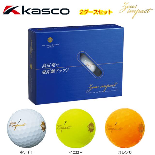 【送料無料】【2019年モデル】【2ダースセット】 kasco キャスコ Zeus impact2 ゼウス インパクト2 超反発 3ピース ボール
