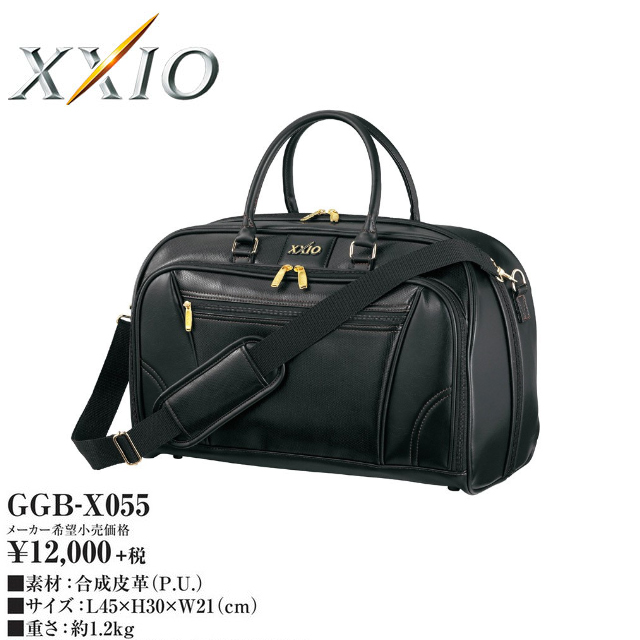【送料無料】 ダンロップ ゼクシオ XXIO GGB-X055 ボストンバッグ