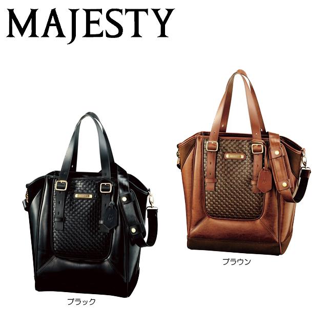 【送料無料】マルマン MAJESTY マジェスティ ボストントートバッグ BTB3725