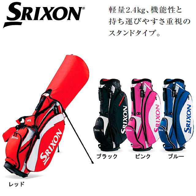 【送料無料】 ダンロップ スリクソン SRIXON GGC-S047 スタンド キャディバッグ