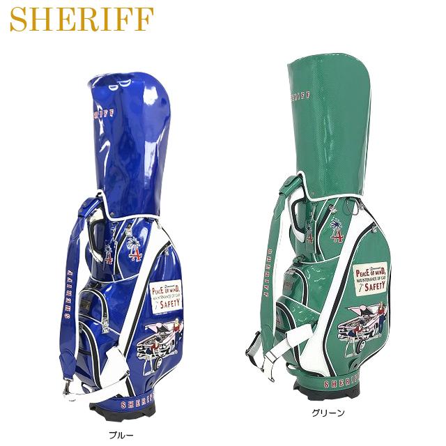 【送料無料】【2019年モデル】【アメリカンシリーズ】 SHERIFF シェリフ 数量限定モデル キャディバッグ SFA-011 CB