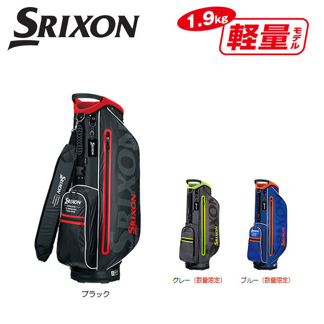 【送料無料】 ダンロップ スリクソン SRIXON GGC-S148 軽量 キャディバッグ