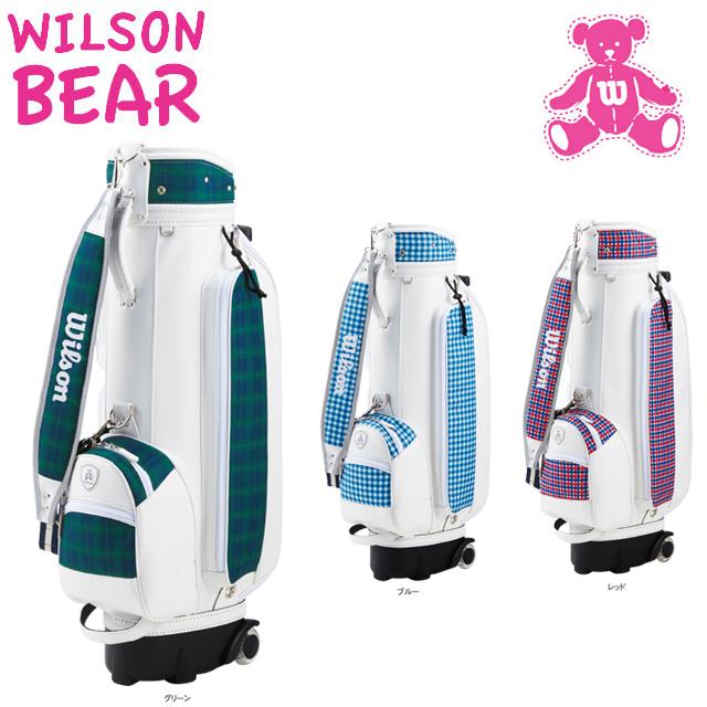 【送料無料】 WILSON BERA ウィルソン ベア レディス キャスター付 キャディバッグ BEAR-012