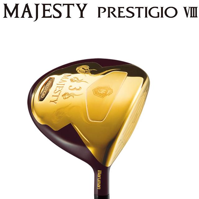 【送料無料】 マルマン MAJESTY PRESTIGIO VIII マジェスティ プレステジオ8 フェアウェイウッド
