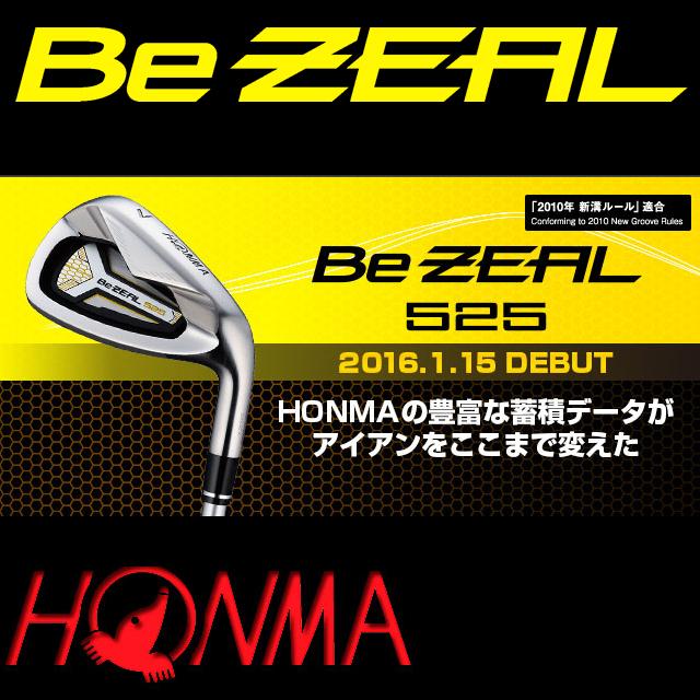【送料無料】【2016年モデル】【メーカー保証書付】ホンマ Be ZEAL 525 ビジール 525 6本組(#6~#11) アイアン NS PRO950GH