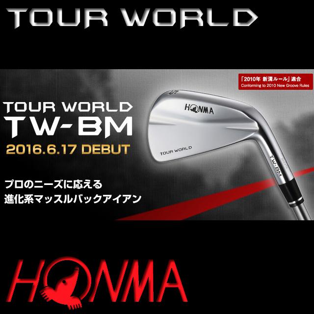 【送料無料】【2016年モデル】ホンマ ツアーワールド TOUR WORLD TW-BM 6本(#5~#10) アイアン VIZARD IB95