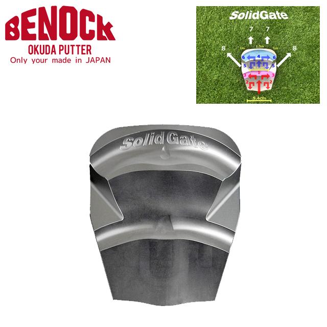 【送料無料】BENOCK SOLID GATE パター練習器 ベノック ソリッドゲート