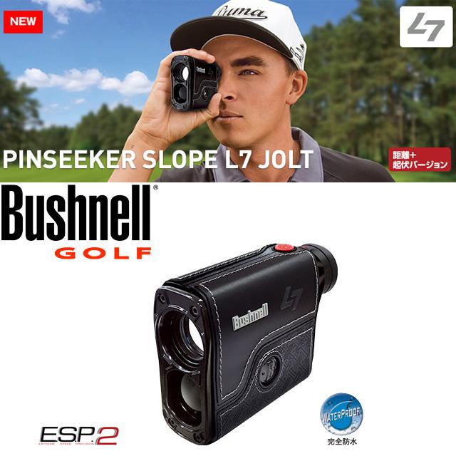 【送料0円】 【送料無料】 ジョルト【日本正規品】【2018年モデル】Bushnell golf ブッシュネル スロープ L7 ゴルフ用レーザー距離計 ピンシーカー スロープ L7 ジョルト, Aplenty Kind Galleria:763325e7 --- clftranspo.dominiotemporario.com
