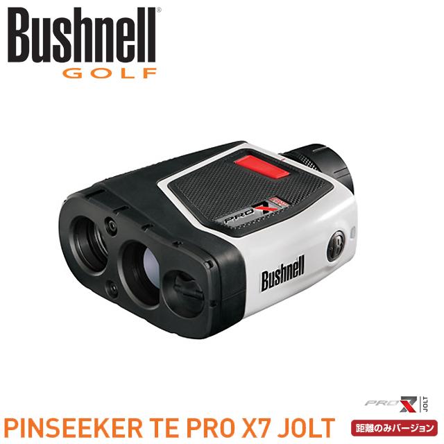 【送料無料】【日本正規品】Bushnell golf ブッシュネル ゴルフ用レーザー距離計 ピンシーカー TEプロ X7ジョルト 距離のみバージョン