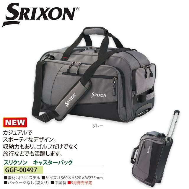 【送料無料】 ダンロップ スリクソン SRIXON キャスターバッグ GGF-00497