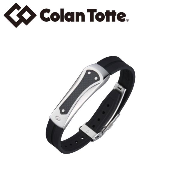 【送料無料 メール便】ColanTotte コラントッテ マグチタン NEO ネオ カーボン ブレストレット 腕用タイプ