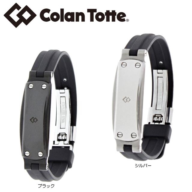 【送料無料 メール便】ColanTotte コラントッテ マグチタン GEO ジオ ブレストレット 腕用タイプ