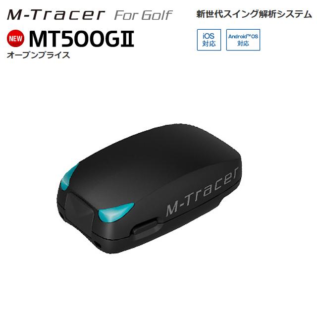 MT500GII ゴルフ エプソン トレイサー 【送料無料】EPSON Golf 2 新世代スイング解析システム For エム トレーサーMT500G2 エム M-Tracer