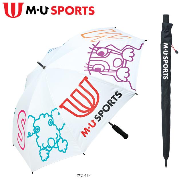 【送料無料】【2020年モデル】 MU SPORTS 晴雨兼用 傘 パラソル 703C2930