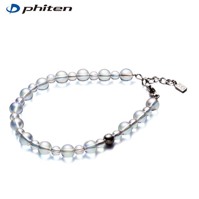 【送料無料】Phiten ファイテン チタン水晶コンビブレス(5mm・7mm玉) 19cm (0515AQ813027)
