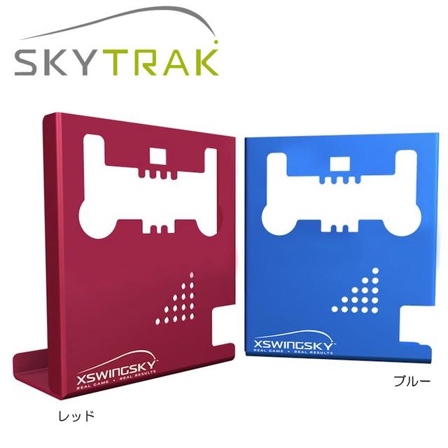【送料無料】GPRO SkyTrak スカイトラック用 2018 新型 プロテクター
