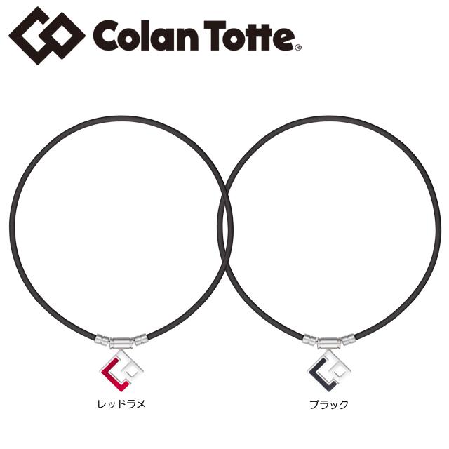 【送料無料 メール便】ColanTotte コラントッテ TAO ネックレス AURA アウラ