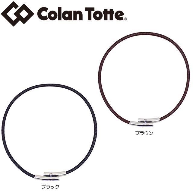 【送料無料 メール便】ColanTotte コラントッテ TAO ネックレス FINO フィーノ