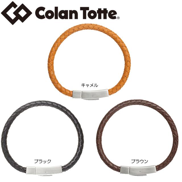 【送料無料】ColanTotte コラントッテ TAO ループ レオーネ