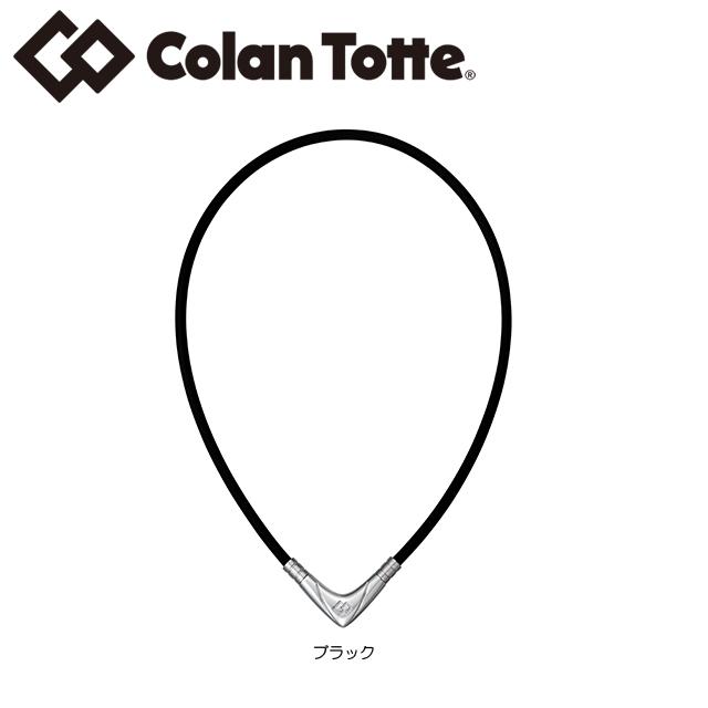 【送料無料 メール便】ColanTotte コラントッテ TAO ネックレス VEGA2 ベガツー