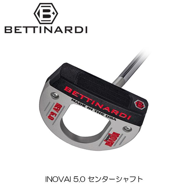 【送料無料】【日本正規品】【2018年モデル】BETTINARDI ベティナルディ 2018 INOVAI SERIES INOVAI 5.0 センターシャフト仕様 パター