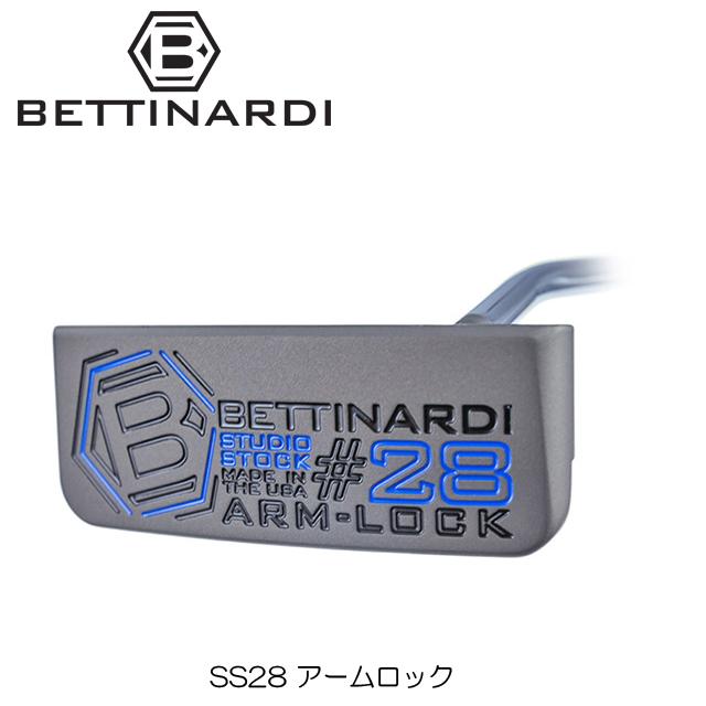 【送料無料】【日本正規品】【2018年モデル】BETTINARDI ベティナルディ Studio Stock SERIES SS28 アームロック仕様 パター