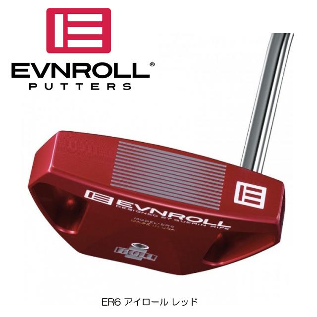 【送料無料】【日本正規品】EVNROLL イーブンロール パター ER6 アイロール レッド