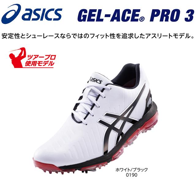 【送料無料】TGN920 アシックス ASICS ゴルフシューズ GEL-ACE PRO 3 ゲルエース プロ 3 TGN920
